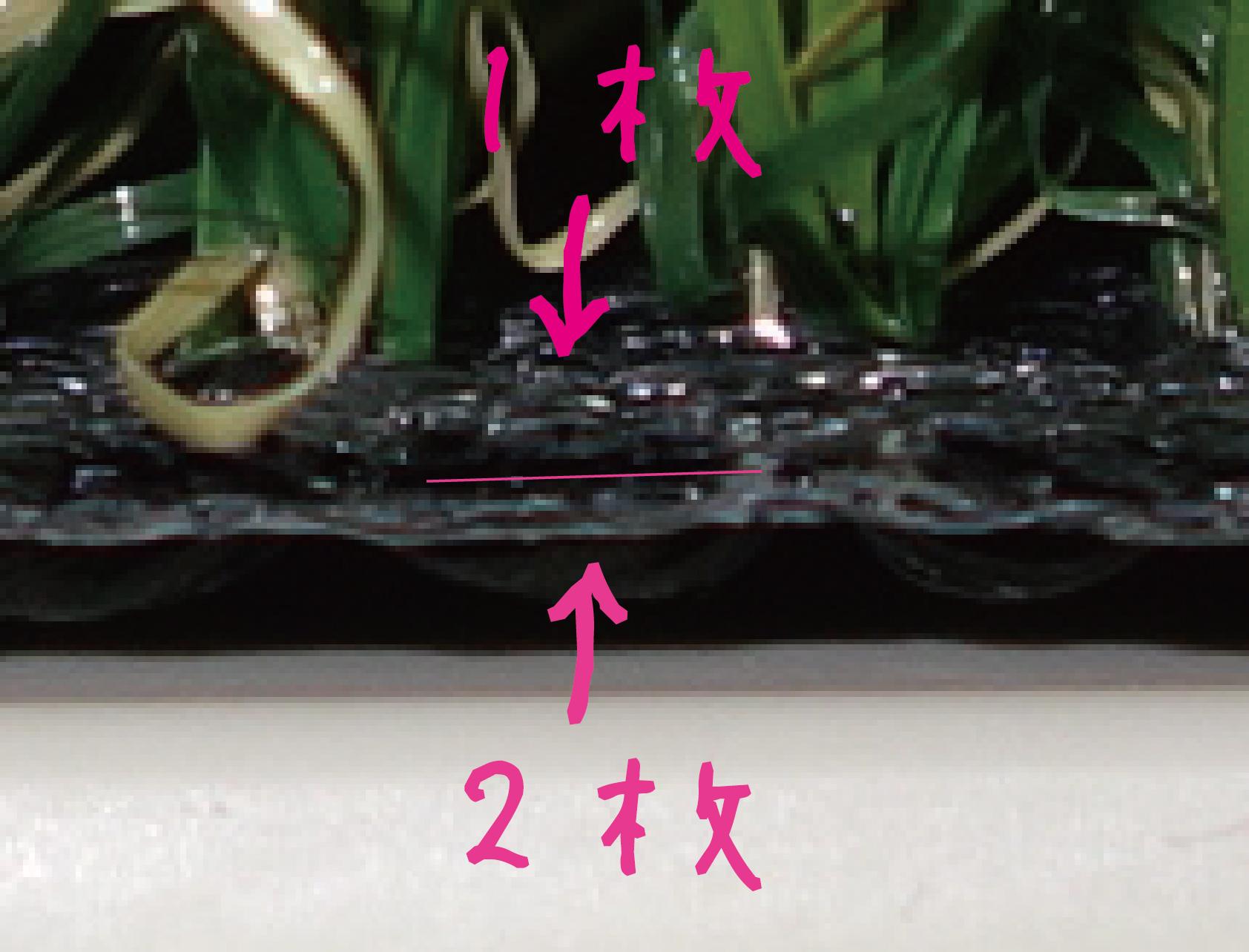 芝葉を縫ってあるマットを2重構造にする事により、耐久性が大幅にUPします。