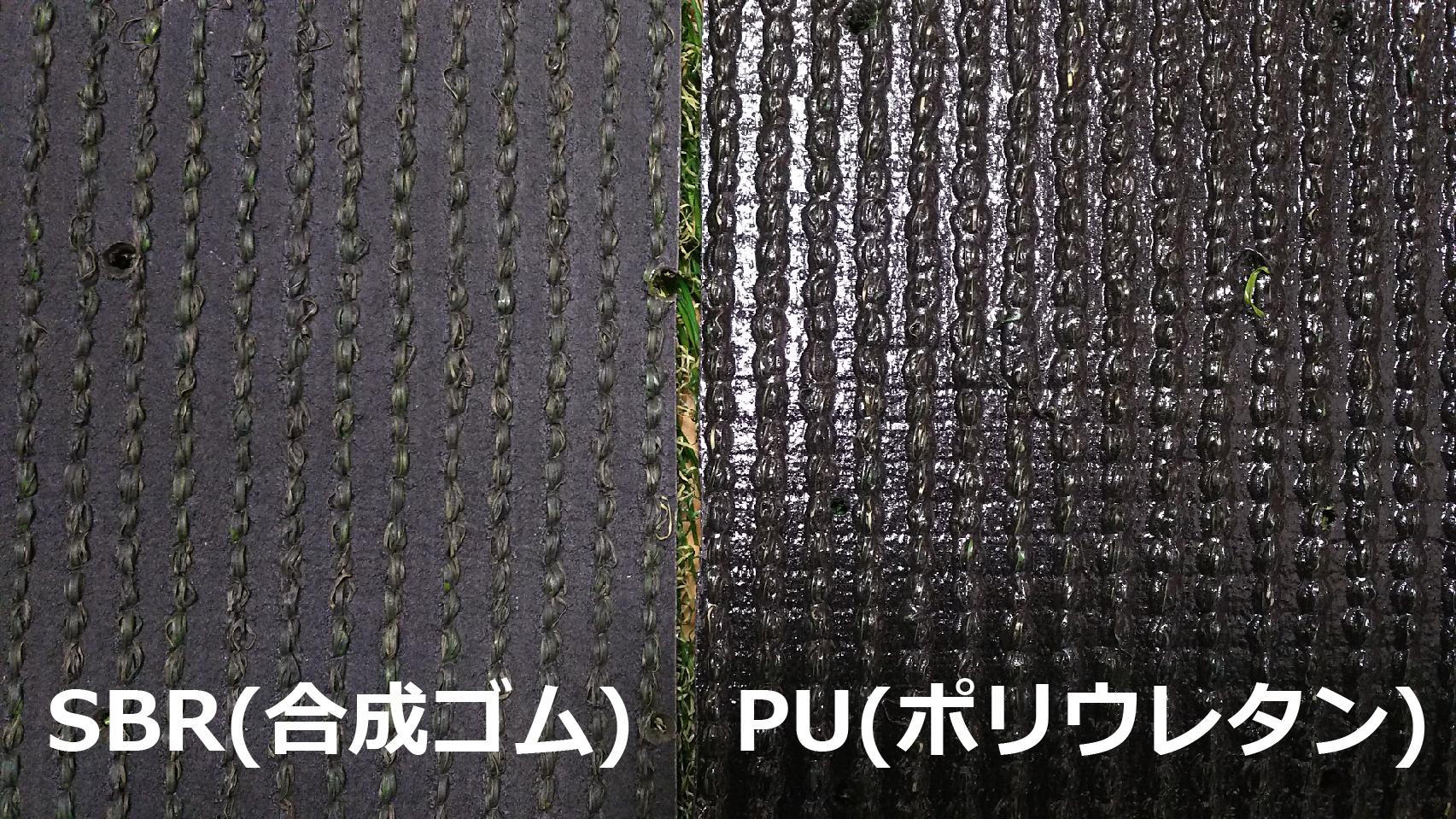 SBRコーティングとポリウレタンコーティングの耐久性の違い